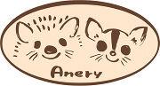 Anery
