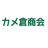 カメ倉商会